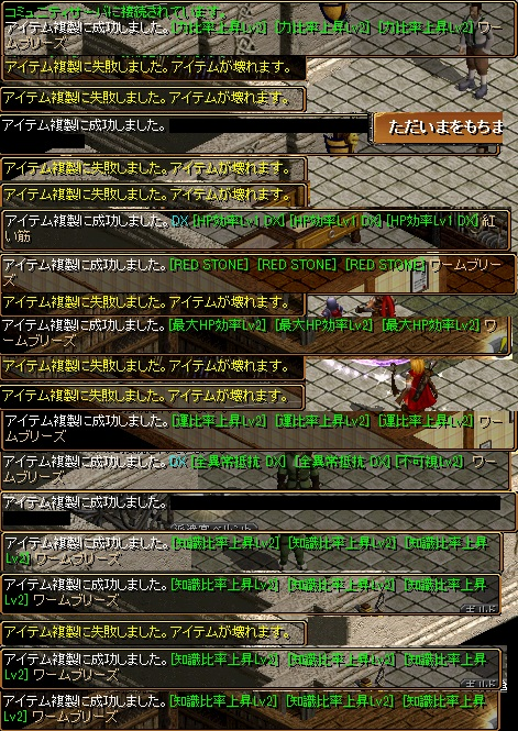 RedStone 16.01.03[00]