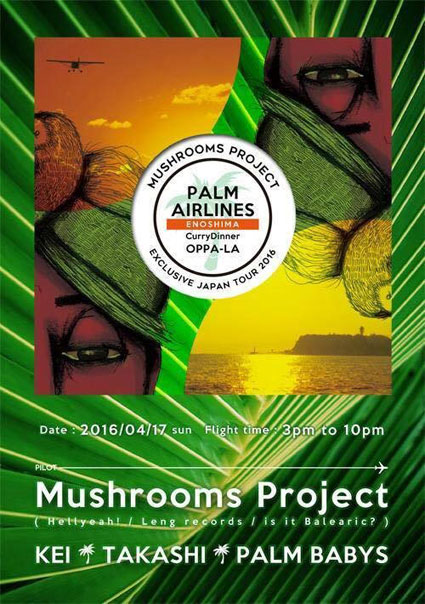 160417mushroomsproject.jpg
