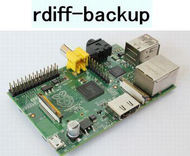 20160323a_rdiff-backup_02.jpg
