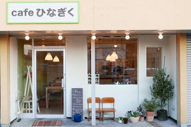 cafe hinagiku030