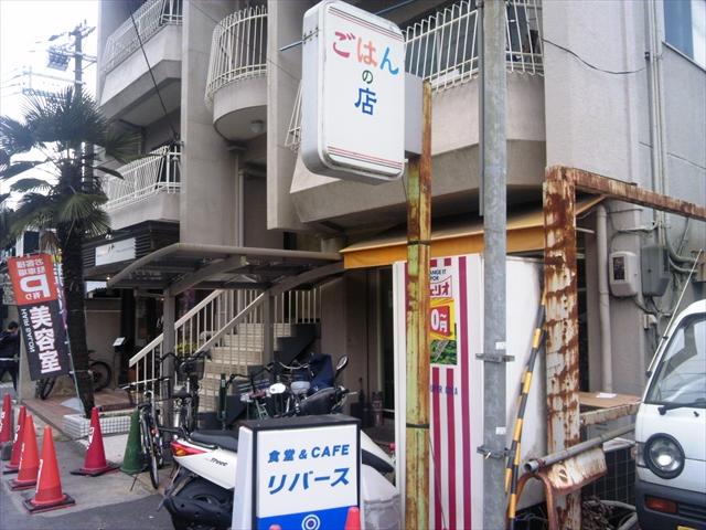 2016031601.jpg