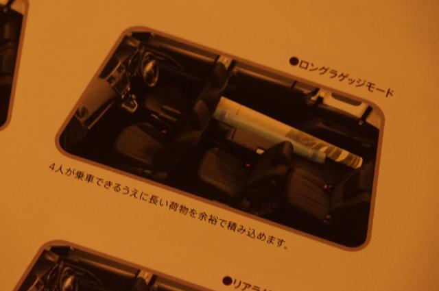 ロングラケッジモード、これならC56は確実に載ります。