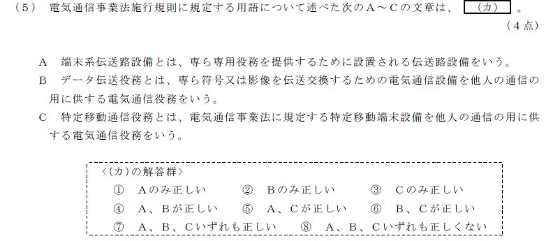 27_2_houki_1_(5).png