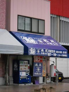 2016-11-akirameten-3.jpg