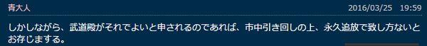 20160325205036458.jpg
