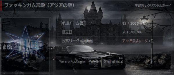 carlexdesign-Rolls Royce Phantom -Abyss--g70_zd12