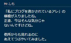 kiboumisaki11.jpg