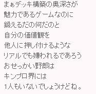 kiboumisaki14.jpg