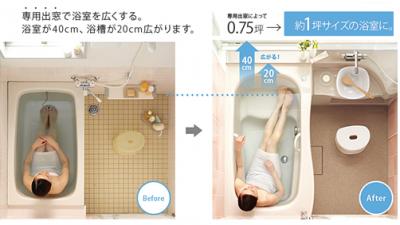 ノーリツお風呂・浴室| GRASIO・グラシオ特集!