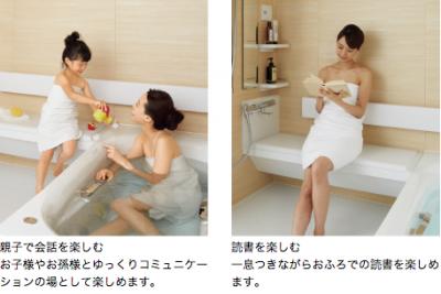 その他の特長2:ユニバーサルデザイン マンションリモデルバスルーム マンション住宅向けシステムバスルーム 浴室 商品を選ぶ TOTO