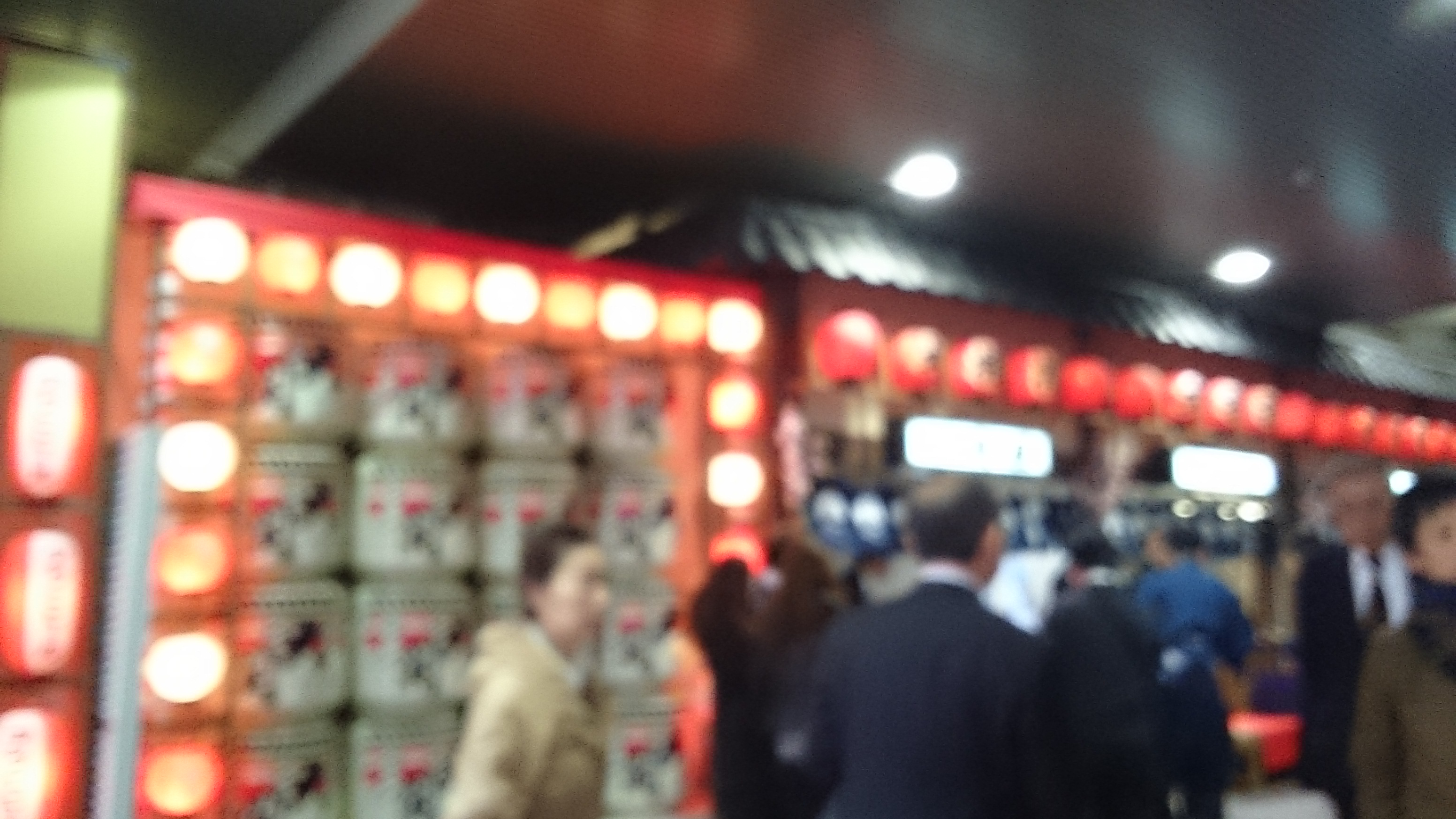 入口お店の提灯