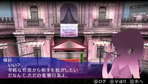 screenshot_0032.png
