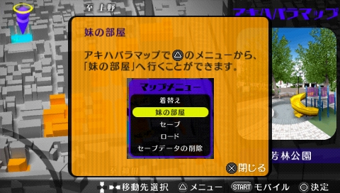 screenshot_0033.png