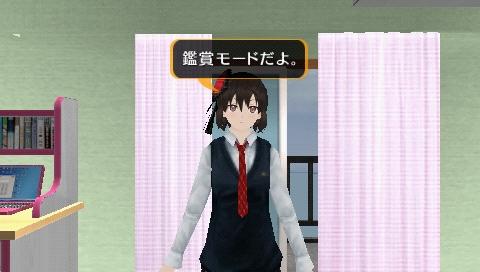 screenshot_0035.png