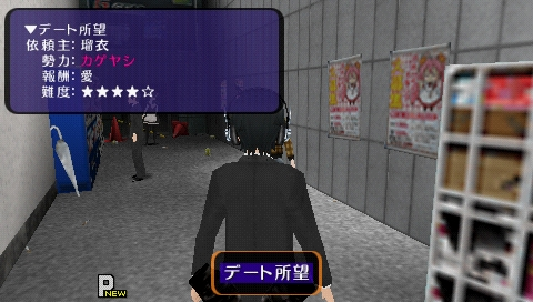 screenshot_0043.jpeg