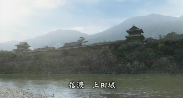 「真田信繁は生涯を側室も含めて四人の妻を娶った・・・」 真田丸