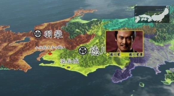 小牧長久手の戦い 真田丸 地図