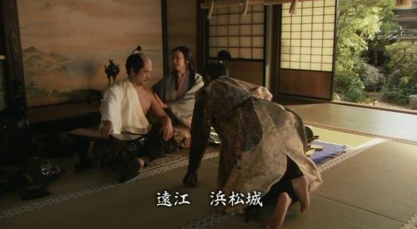 「戦に出ていぬお方が、手傷を負うわけがございませぬ」阿茶局 真田丸