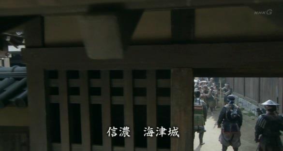 海津城に到着した信繁は愕然 真田丸