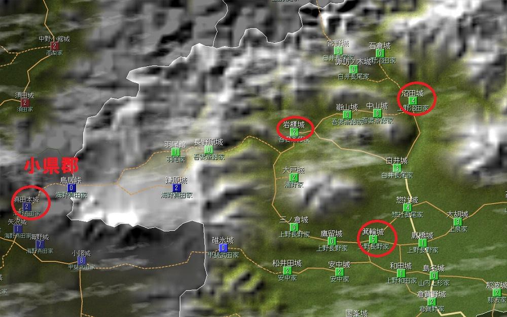 岩櫃城と沼田城との位置関係 地図 真田丸