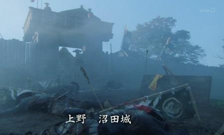 沼田城を取り戻しました 真田丸