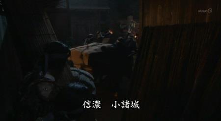 小諸(こもろ)城にお祖母様とりを救出に向かう真田信繁 真田丸