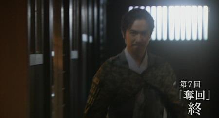 第七回「奪回」終了 真田丸
