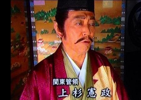 2007年大河ドラマ「風林火山」の上杉憲政