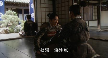 「叔父上のもとで、調略とはなにか学ばせてください」真田信繁 真田丸