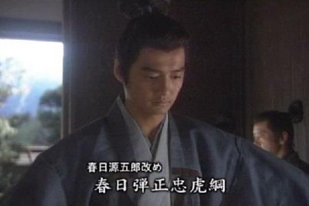 大河ドラマ「風林火山」高坂弾正