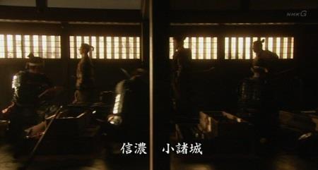 北条軍が居る小諸城に到着 真田丸
