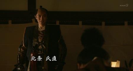 「今更のこのことワシの前に、よう姿をあらわしたな」北条氏直 真田丸