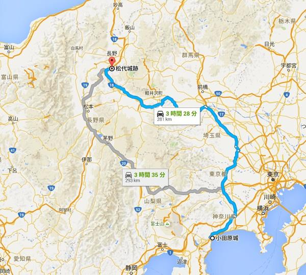 小田原から海津城はおよそ300km グーグルマップ 真田丸