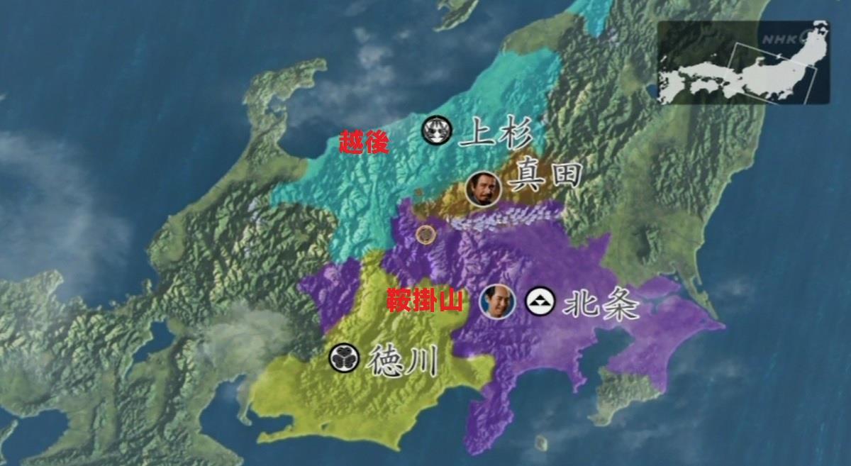 甲斐の鞍掛山 地図 真田丸