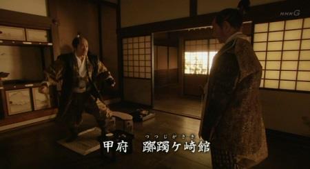「なぜ、こっちに来る!!」徳川家康 真田丸