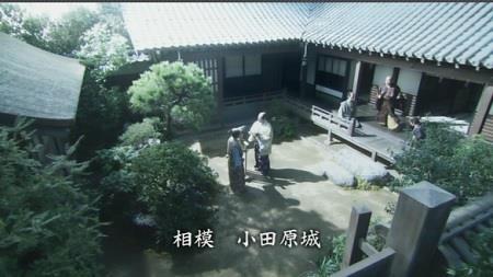 相模・小田原城で戦況報告を聞く北条氏政 真田丸