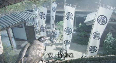 徳川軍は甲斐・新府城に本陣を構えています。 真田丸