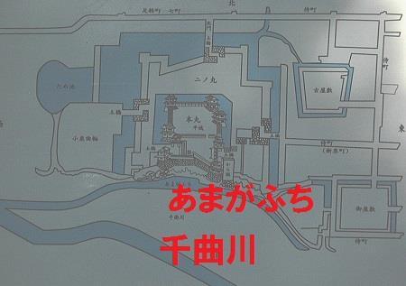 上田城は南に千曲川と尼ヶ淵 地図