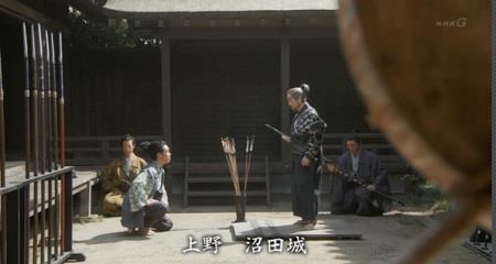 「いずれはまた、我等のもとに」真田信幸 真田丸