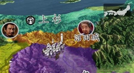 沼田の土地の一部を恩賞 地図 真田丸