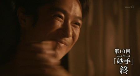 で、次回に続きます。 真田丸
