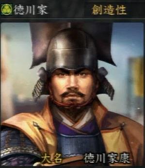徳川家 信長の野望