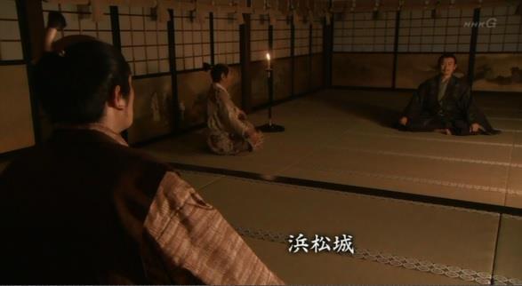 浜松城で会見する室賀正武(むろがまさたけ)と徳川家康 真田丸