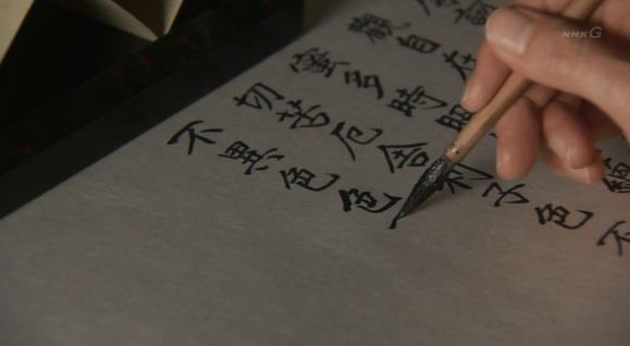 薫がなにやら書いているのは手紙ではなくお経 真田丸