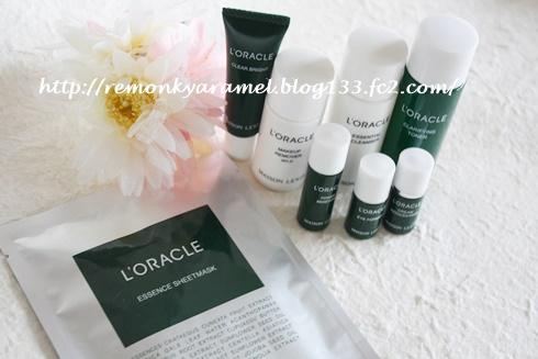 オラクル化粧品トライアル_3