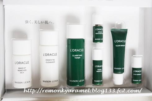 (L'ORACLE)オラクル化粧品トライアル ブログ