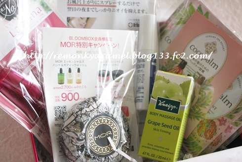 BLOOM BOX201603_3