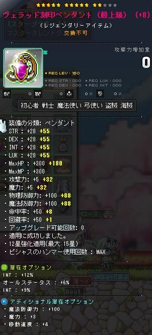Maple160311_042440.jpg