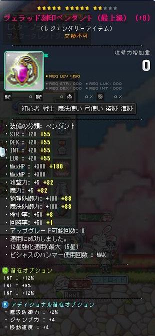Maple160311_042443.jpg