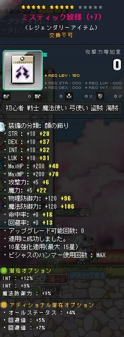 Maple160311_042458.jpg